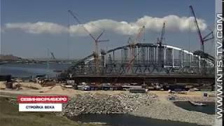 27.06.2017 Завершена укрепительная сборка железнодорожного арочного пролета Крымского моста