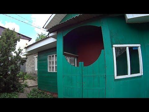 Продажа дома г. Самара, ул. Днепростроевская