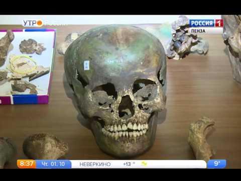 Пензенские археологи рассказали об открытии протомордовских захоронений II века