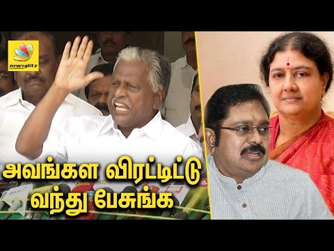 அவங்கள விரட்டிட்டு வந்து பேசுங்க | K P Munusamy slams TTV Dinakaran and Sasikala | ADMK Merger