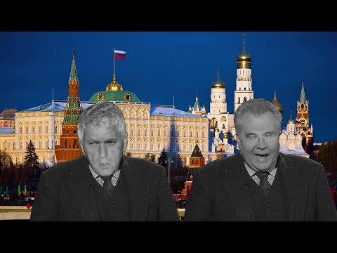 Эхо России