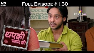 Thapki Pyar Ki - 21st October 2015 - थपकी प्यार की - Full Episode (HD)