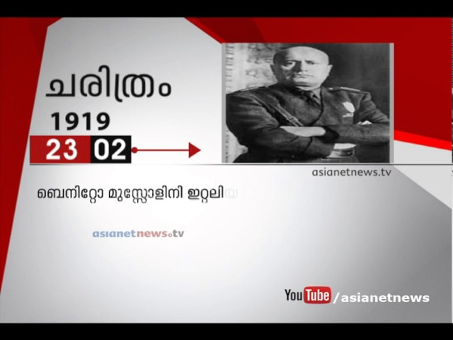 23 February In History. What Happened This Day In History