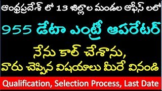 Your Doubts and Our Answers about 955 Data Entry Operator Jobs in Andhra Pradesh