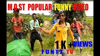 funny video  kaliyaganj