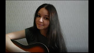 Егор Крид - Берегу (acoustic cover by Anastasia)