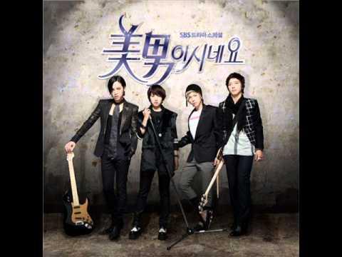 You're Beautiful OST 2 : What Should I Do ( PARK DA YE )