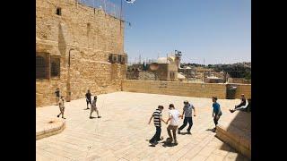 "Israel Friendly - Jerusalem Corona time/ Jerozolima  ""Czas Korony"""