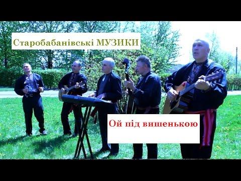 Вадим Мулерман слушать