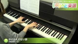 使用した楽譜はコチラ http://www.print-gakufu.com/score/detail/47264...