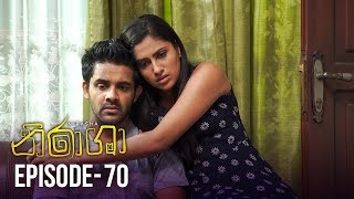 Nirasha | Episode 70 | සතියේ දිනවල රාත්රී 08.30 ට - (2019-03-12) | ITN Thumbnail