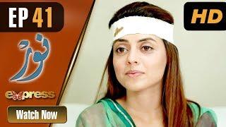 Pakistani Drama | Noor - Episode 41 | Express Entertainment Dramas | Asma, Agha Talal, Adnan Jilani