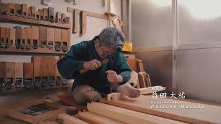 禅庵  -指物師の技- thumbnail