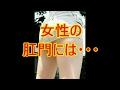 サウスパーク:尻穴崩壊 実況プレイ #01 - YouTube