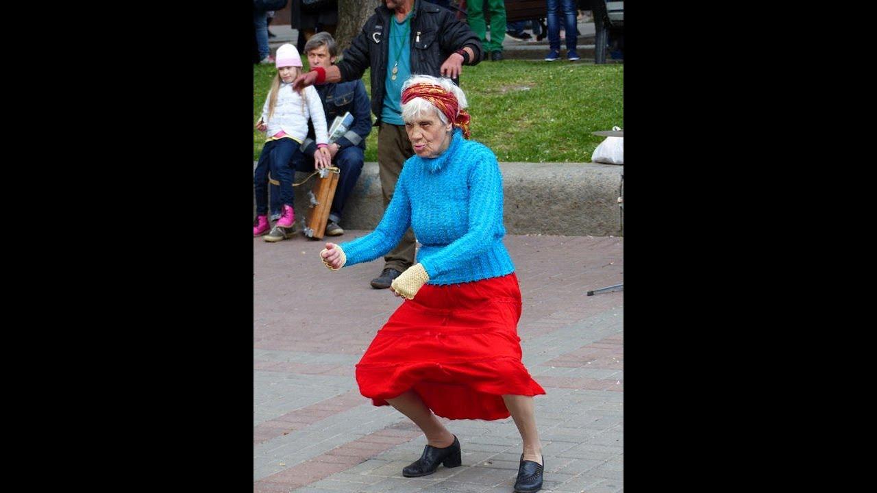 самолета смешные картинки танцующих старушек родился ползать мог
