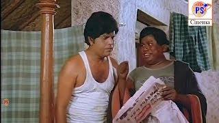 நீ இன்னைக்குள்ள இத எழுத்து கூட்டி படிச்சுருவியா சொல்லு பாப்போம் | Senthil, SS Chandran Comedy |