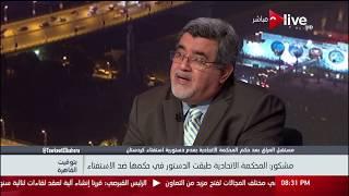 بتوقيت القاهرة ـ سالم مشكور: عائد النفط يذهب لأعضاء في الأسرة الحاكمة بإقليم كردستان