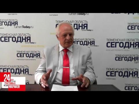 Медиамарафон: Леонид Иванов