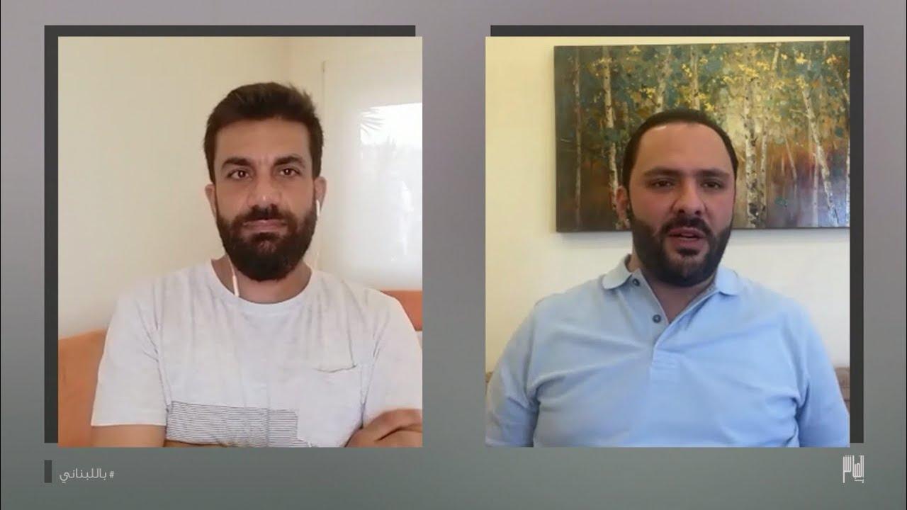 علي حجازي في صرخة مدوية: الأمور سكّرت، هذا ما ينتظرنا، وبهذه الحال أبشر بمزيد من التعمق بمشهد جهنم