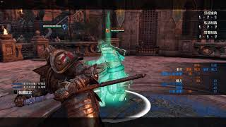 For Honor 2018 09 17   13 18 35 03