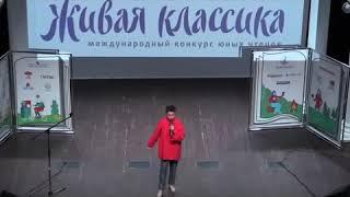 "Гайдар ""Военная тайна"""