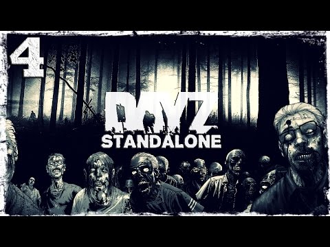 Смотреть прохождение игры [Coop] DayZ Standalone. #4: Будем жить?