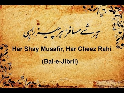 Har shay musafir har cheez rahi : Kalam-e-Iqbal - Most Popular Videos