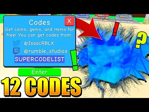 ALL 12 OWNER PET CODES IN BUBBLE GUM SIMULATOR! (Roblox)