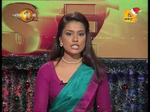 News 1st Prime time Sunrise Shakthi TV 6 45 AM 23rd December 2016