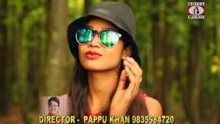 Nagpuri Song 2017 - Gori Jawela School | गोरी जावेला स्कूल | Roshan | S Raj and Sonali
