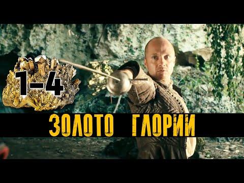 ФИЛЬМ ВЗОРВАЛ ИНТЕРНЕТ! \