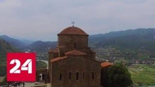 Смотреть видео Грузия не сможет компенсировать потерю турпотока из России - Россия 24 онлайн