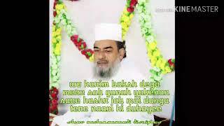 Qawwali Meri nazar mai mera sanam bemisal hai (chand qadri) huzoor sher e auliya