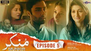 Munkir | Episode 5 | TV One Drama