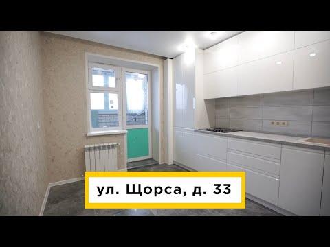 Ремонт однокомнатной квартиры - 33 кв.м. г. Чебоксары, ул. Щорса 33