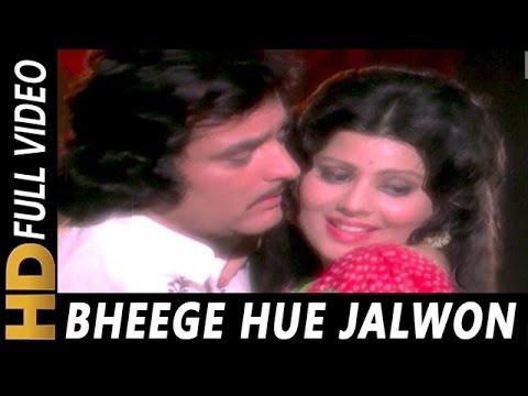 Bheege Hue Jalwon Par | Mohammed Rafi, Asha Bhosle| Shankar Shambhu 1976 Songs | Feroz Khan
