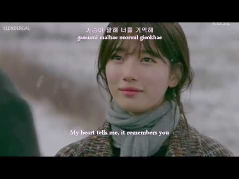 Kim Na Young - Say Goodbye MV w/ lyrics [ENG+HANGUL+ROMAN]