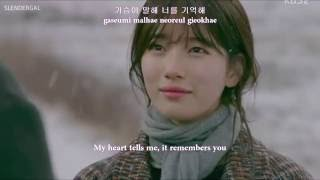 Kim Na Young Say Goodbye MV w lyrics ENG HANGUL ROMAN