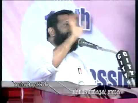 MSM കേരള പ്രൊഫ്കോൺ 2014 | ജൗഹർ അയനിക്കോട് | എറണാകുളം
