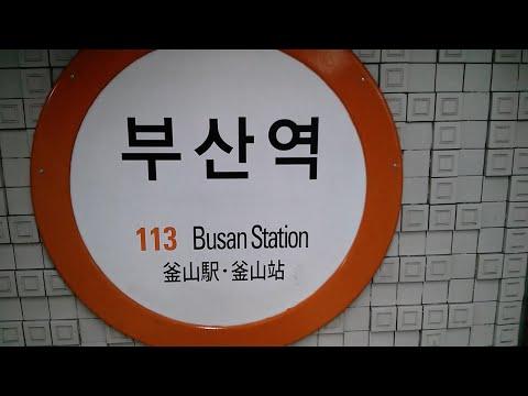 C.O. #48 - Busan 2014
