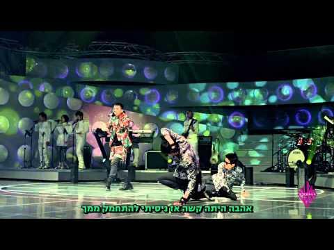BIGBANG - Love Dust [Heb Sub]