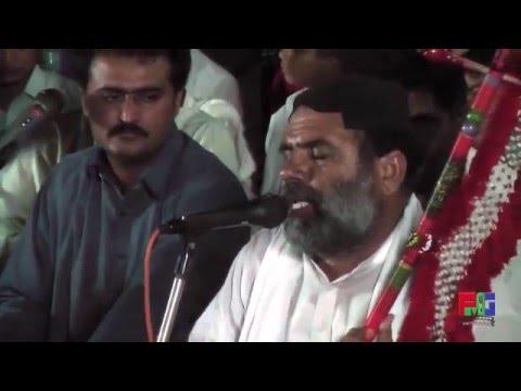 Manjhi Faqeer | Ishq Hosh Akal Se | Kalam | Hazrat Baba Razi Sain (r.a)