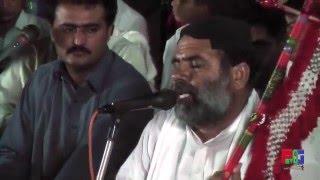 Ishq Hosh Akal Se Kalam Hazrat Baba Razi Sain (R.A) by Manjhi Faqeer