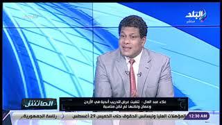 الماتش - لقاء علاء عبدالعال الكامل مع هاني حتحوت وتصريحات قوية عن مدرب المنتخب