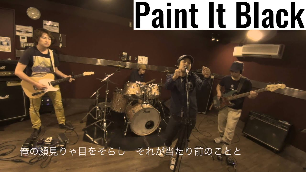 Paint it black the rolling stones japanese cover youtube for The rolling stones paint it black