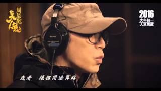 【美人魚 MV】《世間始終你好》周星馳 x 莫文蔚 x 鄭少秋 - 香港版