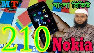 Nokia 210 Unboxing and Review Bangla By Multi Technology