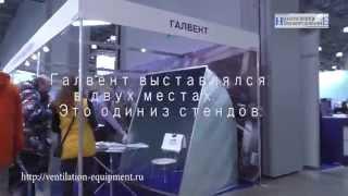 видео от компании Акме Климат