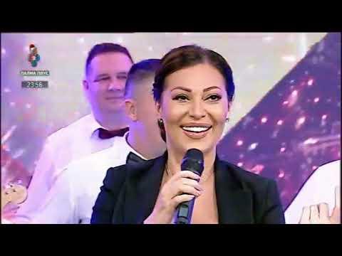 Ceca - Didule - Novogodisnji program - (TV Palma Plus 2018)