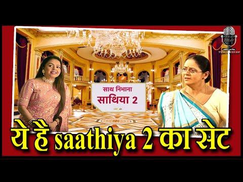first-look-of-the-set-of-saathiya-2-|-saath-nibhaana-saathiya-2-|-devoleena-,-rupal,-rucha